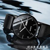 超薄瑞士手錶男潮流學生機械防水夜光石英男士手錶新款     科炫數位