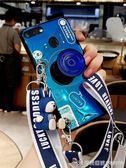 oppor15手機殼女款r15夢境r17星雲版oppor11s保護套r11網紅0pp0個性r9s軟 時尚潮流