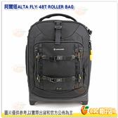 送大吹球清潔組 精嘉 VANGUARD ALTA FLY 48T ROLLER BAG 雙輪拉桿箱包 公司貨 附雨罩15吋筆電 空拍機 包
