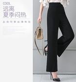 寬管褲女雪紡新款高腰寬鬆薄款垂感九分直筒冰絲顯瘦拖地褲子