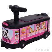 學步車 韓國兒童扭扭車寶寶滑行車四輪萬向靜音輪學步溜溜搖擺車igo 伊鞋本鋪