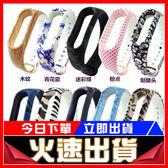 [24hr-現貨快出] 小米手環2 彩繪腕帶 小米腕帶 全34色 腕帶 運動 小米 二代 替換錶帶 彩色 花色