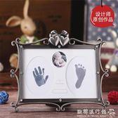 手足印泥  寶寶手足印泥新生兒童滿月百天嬰兒手腳印相框擺臺紀念品創意禮物 『歐韓流行館』