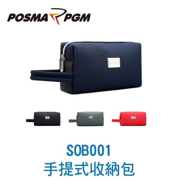 POSMA PGM 手提式收納包 輕便 防水 灰 SOB001GRY
