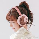 韓版萌萌噠耳套保暖冬季可愛護耳罩保暖耳包折疊毛絨超厚耳捂耳暖 深藏blue