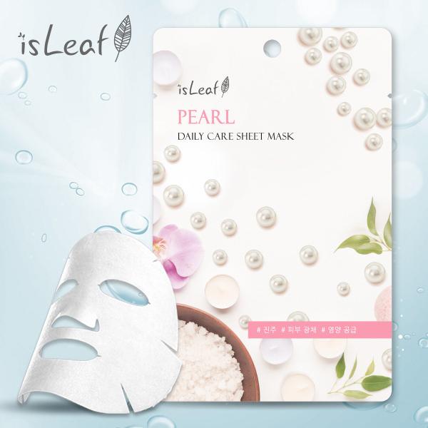 韓國 isLeaf 極緻水感保濕面膜 22ml 款式可選 蘆薈 蝸牛 珍珠 小黃瓜 玻尿酸【YES 美妝】