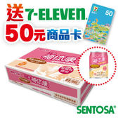 【特價】三多補体康®低蛋白營養配方(24罐/箱)
