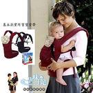 孕婦裝*寵愛寶貝* 基本必備實用款寶寶背帶 兩色----孕味十足【J125】