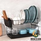 瀝水架家用碗筷收納盒瀝碗架雙層碗碟架【創世紀生活館】