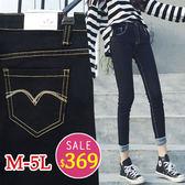 BOBO小中大尺碼【3054-5】後口袋弧線修身窄管褲-M-5L