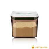 奶粉罐密封罐子便攜外出嬰兒大容量瓶米粉輔食盒食品級塑料罐【小橘子】
