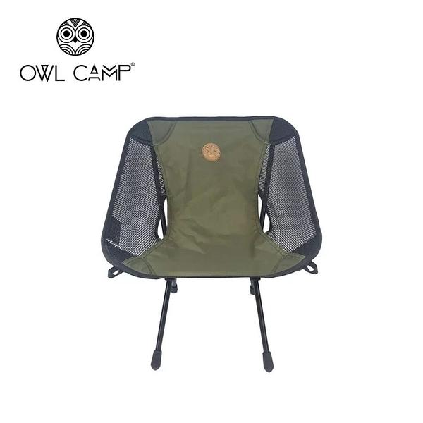 丹大戶外【OWL CAMP】軍綠色輕量椅 XS-2002 折疊椅│露營│椅子