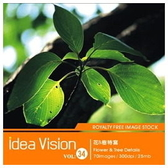 【軟體採Go網】IDEA意念圖庫 IDEA Vision系列(34)花&樹特寫