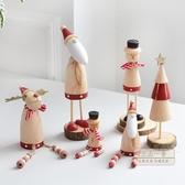 聖誕節擺件 北歐風天然木質圣誕老人桌面擺件雪人麋鹿款場景布置圣誕節裝飾品耶誕-三山一舍
