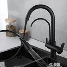 廚房洗菜盆三合一水龍頭冷熱抽拉式凈水器直飲水槽多功能家用龍頭 3C優購