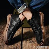 鞋子男冬季男鞋男士皮鞋子男英倫小皮鞋男韓版時尚商務休閒潮鞋男 安妮塔小舖