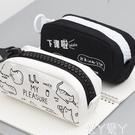 筆盒可愛筆袋簡約男女生ins小學生大學生文具袋大容量韓國鉛筆盒 愛丫愛丫