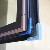 斷橋鋁窗戶防撞角鋁合金塑鋼窗角門角硅膠護角直角鋼化玻璃框包邊ATF 青木鋪子