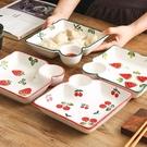 盤子 大號餃子盤帶醋碟陶瓷分格碟創意日式餐具家用方形水餃盤子托盤【快速出貨八折搶購】
