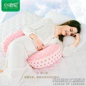 多功能孕婦枕 孕婦側睡托腹U型枕頭 側臥睡覺護腰抱枕靠枕 IGO