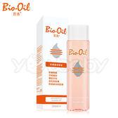 Bio-Oil 百洛 專業護膚油/美膚油 200ml