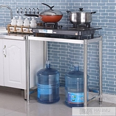 廚房不銹鋼置物架單層架微波爐架一層烤箱架菜架鍋架碗架80高 萬聖節狂歡 YTL