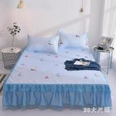 可機洗夏季涼席冰絲席子床裙款冰絲席1.5米三件套可水洗折疊 QQ23023『MG大尺碼』