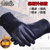 手套男士保暖防水騎行開摩托車薄款女士羊皮手套加絨加厚冬季 (橙子精品)
