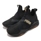 Puma 訓練鞋 Defy Mid Sparkle Wns 黑 咖啡 金 復古厚底 襪套式 多功能 運動鞋 女鞋【PUMP306】 19244801