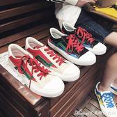 學生百搭潮流低幫鞋韓版復古板鞋夏季時尚男士帆布鞋艾美時尚衣櫥