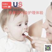 嬰兒牙刷 babycare嬰兒口腔清潔器新生兒乳牙軟毛牙刷幼兒寶寶洗舌苔紗布 快樂母嬰