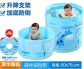 歐培嬰兒遊泳桶家用可摺疊免充氣室內小孩新生幼兒寶寶遊泳池兒童   MKS宜品