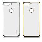 HTC Desire 12+ 原廠電鍍保護殼