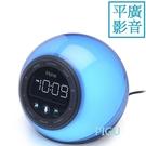 平廣 iHOME IBT297 藍芽喇叭 家用型 送袋台灣公司貨保一年 炫彩 可發光 鬧鐘 USB 外充 FM
