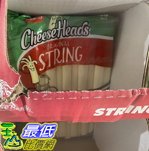 [COSCO代購 需低溫宅配] C7068950 SAPUTO MOZZARELLA STRING CHEESE乾酪條48CT/1.36KG