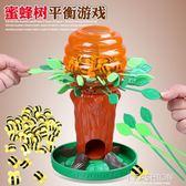 小乖蛋蜜蜂樹親子互動智力玩具兒童早教益智多人桌面游戲寶寶禮物-Ifashion