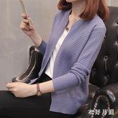 針織衫外套秋冬新款女韓版寬鬆長袖毛衣女短款大碼 FR1691【衣好月圓】