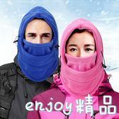 全館85折冬季口罩圍脖護耳保暖戶外騎面罩99購物節