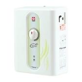 (含標準安裝)櫻花即熱式五段調溫瞬熱式電熱水器(與H186同款)熱水器瞬熱式H-186