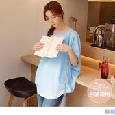 《MA0426》孕哺兩用~涼感不易皺連袖哺乳上衣--適 XL~6L OrangeBear
