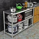 不銹鋼廚房置物架落地3多層放鍋架子4微波爐收納架儲物架家用貨架  ATF  魔法鞋櫃