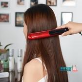 直髮梳 直髮梳子神器不傷髮一梳直髮器拉直板夾板直卷兩用內扣卷髮棒