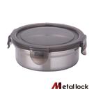 韓國Metal lock圓形不鏽鋼保鮮盒320ml
