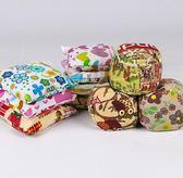 2只兒童幼兒園牛津布手工沙包150g-300g小學生卡通丟沙包沙子     color shop