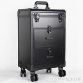 化妝箱 專業拉桿化妝箱手提大容量跟妝美甲紋繡美發美容半永久多層工具箱ATF 歐尼曼家具館