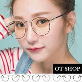 OT SHOP眼鏡框‧時尚中性情侶百搭‧橢圓金屬混搭膠框鏡腳平光眼鏡‧鼻墊加高鏡‧五色‧現貨‧S17