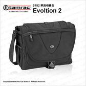 Tamrac 達拉克 Evoltion 2 5782 相機包 公司貨 ★24期0利率免運★側背包 斜肩背包 適 單眼 一機二鏡 薪創