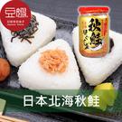【豆嫂】日本飯友 北海逸品秋鮭(160g)