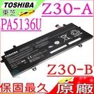 TOSHIBA PA5136U-1BRS 電池(原廠)-東芝 Z30,Z30-A,Z30-B,PT241U-02H014,PT241U-05S005,PT243A-02E