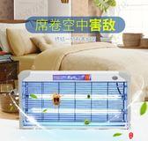 可懸掛可移動紫外線臭氧消毒燈家用除螨滅菌【格林世家】